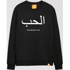 All Riot 'This Means Love' Sweatshirt